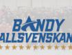 Bandyallsvenskan ska utveckla webbsändningarna